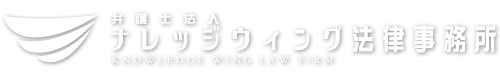 knowledgewing